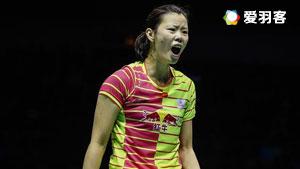李雪芮VS王适娴 2016澳洲公开赛 女单1/4决赛视频