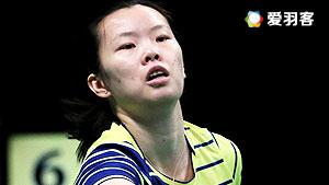 孙瑜VS李雪芮 2016澳洲公开赛 女单半决赛视频