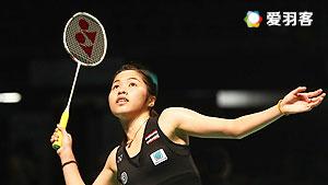 内维尔VS因达农 2016澳洲公开赛 女单1/4决赛明仕亚洲官网