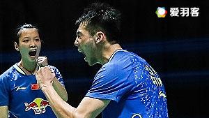 鲁恺/黄雅琼VS刘成/包宜鑫 2016澳洲公开赛 混双1/4决赛视频
