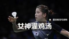 张艺娜向你喂鸡汤:你远比你想的强大!