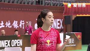 王适娴VS何冰娇 2016台北公开赛 女单半决赛视频