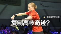 佩蒂森:盼里约奥运复制高崚奇迹