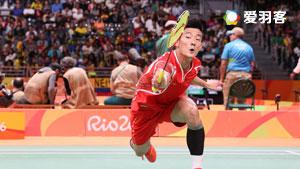 谌龙VS齐奥尔科 2016奥运会 男单小组赛视频