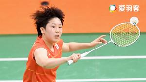 山口茜VS因达农 2016奥运会 女单1/8决赛明仕亚洲官网