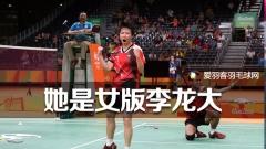 """女版""""李龙大""""纳西尔奥运混双夺金,实至名归!"""