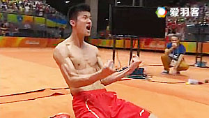 谌龙VS李宗伟 2016奥运会 男单决赛视频