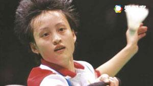 龚智超VS马丁 2000奥运会 女单决赛视频