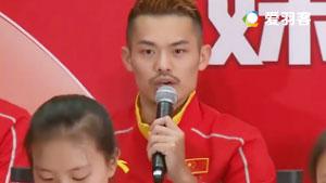 林丹:国羽很努力 竞技体育很难一直领先