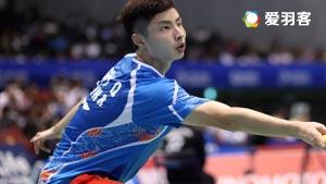 石宇奇VS伍家朗 2016日本公开赛 男单1/8决赛明仕亚洲官网