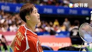 陈雨菲VS因达农 2016韩国公开赛 女单1/8决赛明仕亚洲官网