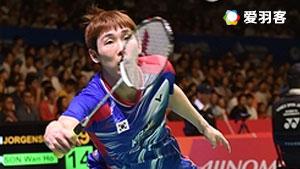 孙完虎VS李炫一 2016韩国公开赛 男单半决赛明仕亚洲官网