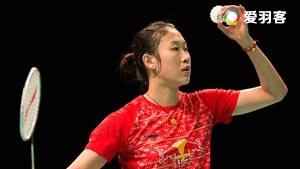 孙瑜VS陈雨菲 2016全国团体锦标赛 女团小组赛视频