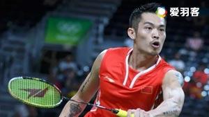 林丹VS叶炳宏 2016全国团体锦标赛 男团半决赛视频