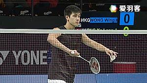 黄永棋VS祖尔法里 2017新加坡公开赛 男单1/8决赛视频