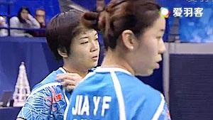 陈清晨/贾一凡VS张艺娜/李绍希 2016法国公开赛 女双决赛视频