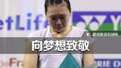 没教练、训练不系统,她竟夺得超级赛亚军!