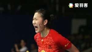 成池铉VS孙瑜 2017新加坡公开赛 女单1/4决赛视频