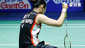孙瑜VS戴资颖 2016中国公开赛 女单半决赛视频