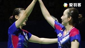 张艺娜/李绍希VS黄东萍/李茵晖 2016中国公开赛 女双决赛视频