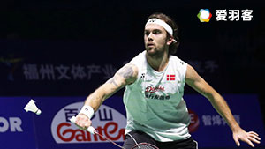 约根森VS黄永棋 2016香港公开赛 男单1/4决赛明仕亚洲官网