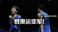 澳门羽球赛丨张楠/李茵晖胜奥运亚军,内维尔爆冷输球