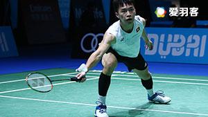 伍家朗VS孙完虎 2016世界羽联总决赛 男单小组赛视频