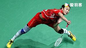 孙瑜VS山口茜 2016世界羽联总决赛 女单小组赛明仕亚洲官网