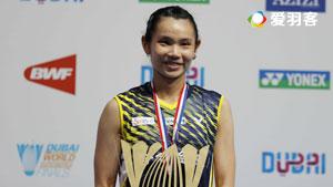 戴资颖VS成池铉 2016世界羽联总决赛 女单决赛视频