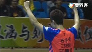 石宇奇VS田厚威 2017中国羽超联赛 混合团体小组赛视频