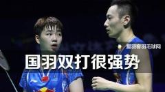 泰国赛丨国羽双打队伍均晋级,黄宇翔遭淘汰!