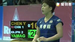 山口茜VS陈雨菲 2017亚洲混合团体赛 混合团体半决赛视频