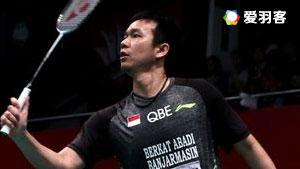 费尔纳迪/塞蒂亚万VS安德烈/卡兰达 2017印尼羽毛球联赛 男团季军赛视频