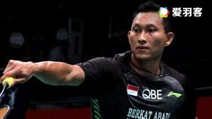 菲尔曼VS索尼 2017印尼羽毛球联赛 男团季军赛视频