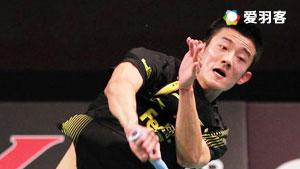 谌龙VS维汀哈斯 2017德国公开赛 男单1/4决赛明仕亚洲官网