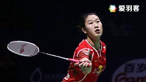 孙瑜VS张蓓雯 2017全英公开赛 女单1/16决赛视频