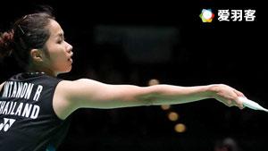因达农VS许雅晴 2017全英公开赛 女单1/8决赛视频