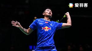 林丹VS金廷 2017瑞士公开赛 男单半决赛视频