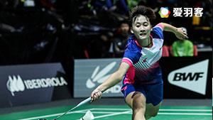 陈雨菲VS千智星 2017瑞士公开赛 女单半决赛视频