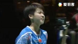 陈晓欣VS陈雨菲 2017瑞士公开赛 女单决赛视频