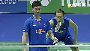 柴飚/洪炜VS刘成/张楠 2017瑞士公开赛 男双决赛视频