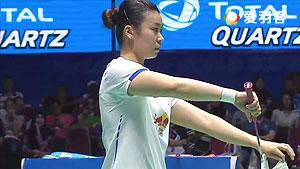 黄雅琼/汤金华VS张艺娜/李绍希 2017马来公开赛 女双半决赛视频