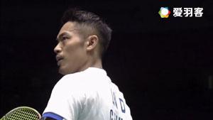 乔斌VS林丹 2017中国大师赛 男单半决赛视频
