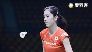 大堀彩VS川上纱惠奈 2017中国大师赛 女单决赛视频