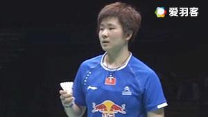 山口茜VS何冰娇 2017亚锦赛 女单半决赛视频