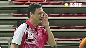 周李晖/刘志纲VS陈涌/贾雪涛 2017双雄会混合团体赛 男双决赛视频