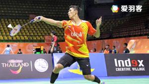 乔纳坦VS宋俊洋 2017泰国公开赛 男单半决赛视频