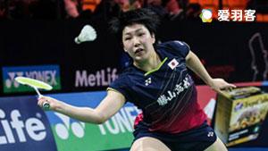 山口茜VS奥原希望 2017印尼公开赛 女单1/8决赛视频