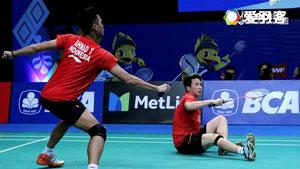 艾哈迈德/纳西尔VS陈健铭/赖沛君 2017印尼公开赛 混双1/4决赛视频
