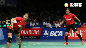 阿凡达/伊斯塔尼VS普缇塔/沙西丽 2017印尼公开赛 女双1/4决赛视频